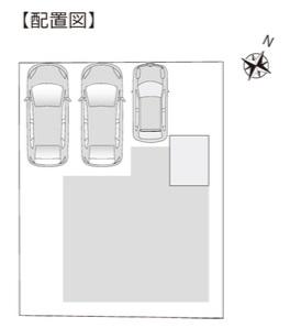 建物敷地配置図