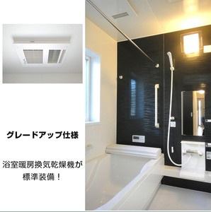 当社完成使用の実例の 浴室乾燥機付き・システムバス