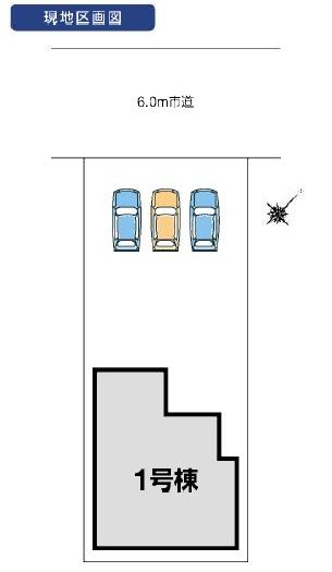 駐車スペース広々!